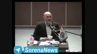 درمان ساده دیسک کمر با طب سنتی «پروفسور حسین خیراندیش