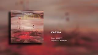 Karma - Ali Jahangard - علی جهانگرد
