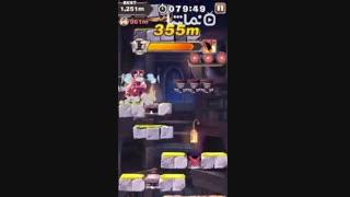 Jump  Game – Finger Jump (Free)