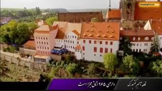 قلعه آلبرکتسبورگ، بنایی باشکوه در کشور آلمان - بوکینگ پرشیا