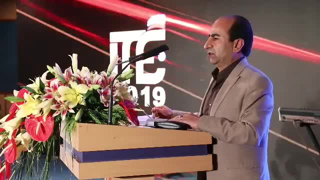 نگاهی  به افتتاحیه ITE 2019