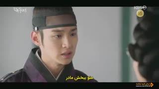 قسمت پانزدهم(30-29) سریال کره ای the tales of nokdu + زیرنویس فارسی چسبیده