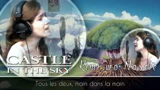 موزیک ویدئوی انیمه laputa castle in sky (ورژن فرانسوی)