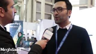 گزارش نمایشگاه تراکنش ایران ITE 2019