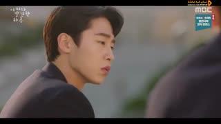 قسمت شانزدهم (32-31) سریال کره ای Extraordinary You + زیرنویس فارسی چسبیده