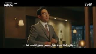 قسمت اول سریال کره ای Search:WWW + زیرنویس فارسی چسبیده