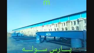 احتکار سوله در کارخانه پارس سوله