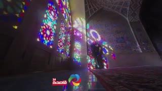 نمایی متفاوت از ایران زیبا همراه با گردشگر تایلندی