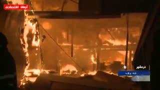 آتش سوزی در منظقه آزاد اروند و بازار کنزالمال