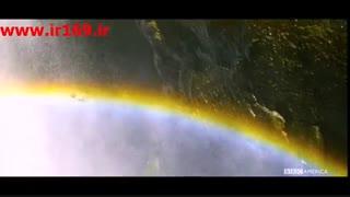 تیزر مستند هفت جهان یک سیاره شبکه BBC