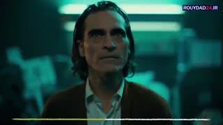 تیزر فیلم جوکر 2019