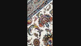 فرش افشان سلطنتی 1000 شانه