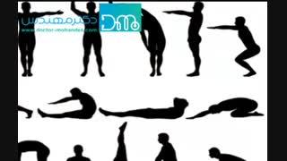درمان گرفتگی عضلات پا
