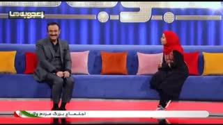 برنامه اعجوبه ها مهران غفوریان قسمت 6 - قسمت ششم
