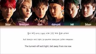 EXO - OBSESSION Lyrics