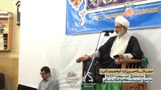 هیات هفتگی مسجد بلال - جلسه چهارم - چهارشنبه 6 آذر 98