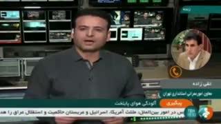 آیا فردا یکشنبه 10 آذر 98 مدارس تهران تعطیل است ؟