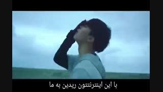 Save me ورژن ایرانی
