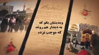 بخشی از نامه امام رضا علیهالسلام به حضرت عبدالعظیم حسنی (ع)