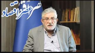 آخرین صحبت های استاد سیف الله یزدانی در رابطه با کسب و کار مالی
