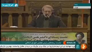 پاسخ رئیس مجلس به سوال خبرگزاری رسا درباره بودجههای فرهنگی