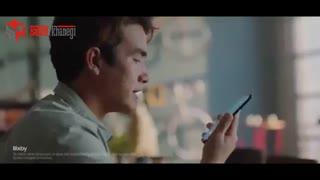 گوشی موبایل سامسونگ گلکسی S8