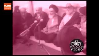 تذکرات صریح امام خمینی به اعضای مجلس خبرگان قانون اساسی
