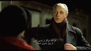 دانلود حلال و قانونی فیلم سینمایی هفت و پنج دقیقه