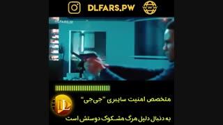 فیلم Shaft 2019