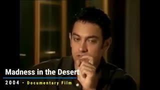 Aamir Khan Evolution 1973 - 2018 Complete