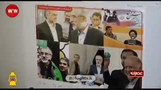 بیانیه میرحسین موسوی