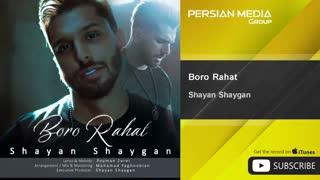 Shayan Shaygan - Boro Rahat ( شایان شایگان - برو راحت )