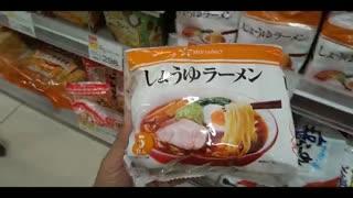 با حقوق یک ساعت کار در ژاپن چه چیزهایی میشود خرید؟!
