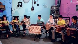 تصنیف مرغ شب (قوچانی) - اجرای گروه موسیقی پژواک
