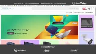 راهنمای خرید لپ تاپ ارزان قیمت
