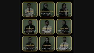 تیزر تبلیغاتی دیجی آلفا | گوینده : احسان اسلامی