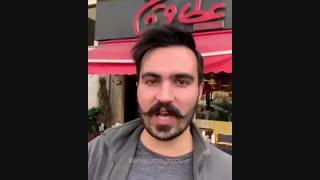 فست فود خوشمزه در تهران