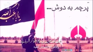 Khadem al Hossein - Hamed Zamani | Urdu Arabic Subtitle | خادم الحسین حامد زمانی