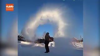 بازی با آب داغ در هوای یخ