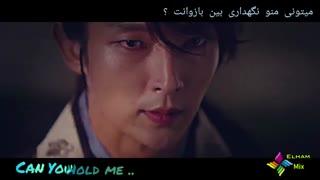 میکس فوق العاده ی سریال های کره ای● ♡☆ با آهنگ بسیار زیبایcan you hold me ❤♪  (*پیشنهاد ویژه*)