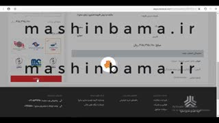 آموزش تصویری ثبت نام اینترنتی  سایپا