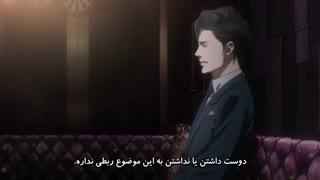 پاییزی Psycho Pass 3 قسمت پایانی 8 فارسی