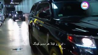 کشتی کج (WWE) با زیرنویس فارسی - قسمت 2