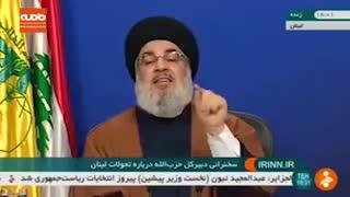 سید حسن نصرالله: اگر به ایران حمله شود ایران پاسخ خواهد داد نه هم پیمانانش