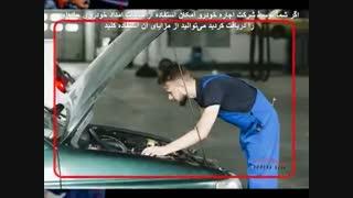 اقدامات لازم در هنگام خرابی خودروی اجارهای