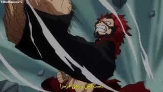 انیمه آکادمی قهرمانانه من قسمت 8 با زیرنویس فارسی