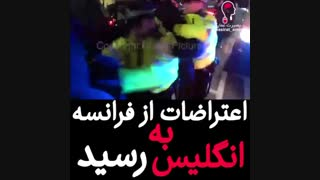 حمله پلیس به معترضان