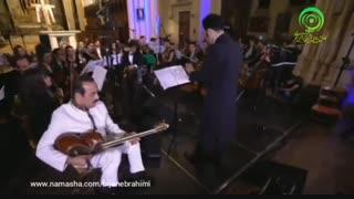 ارکستر بزرگ تار کیوان ساکت - افسوس