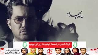 سریال منوچهر هادی دل ایرانی (قسمت اول) (قسمت دوم) دانلود قانونی  سریال دل
