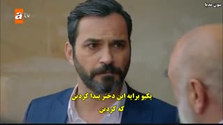 زیرنویس چسبیده سریال بی وفا قسمت 25 Hercai هرجایی قسمت 25 ترکی جدید کامل